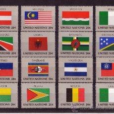 Sellos - NACIONES UNIDAS NEW YORK 365/80*** - AÑO 1982 - BANDERAS DE LOS PAISES MIEMBROS - 15381916