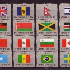 Sellos - NACIONES UNIDAS NEW YORK 390/405*** - AÑO 1983 - BANDERAS DE LOS PAISES MIEMBROS - 15381979