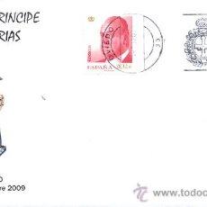 Sellos: ESPAÑA 2009. RODILLO ESPECIAL. PREMIOS PRINCIPE DE ASTURIAS. Lote 15509155