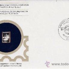 Sellos: MINI LINGOTE DE PLATA CON SOBRE, SELLO Y MATASELLO.- FRANCIA.- GASTRONOMIA.- AÑO 1980. Lote 15764966
