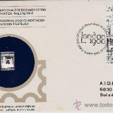 Sellos: MINI LINGOTE DE PLATA CON SOBRE, SELLO Y MATASELLO.- INGLATERRA.- EXP. LONDON 80.- AÑO 1980. Lote 15765004
