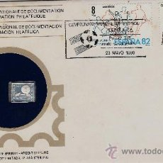Sellos: MINI LINGOTE DE PLATA CON SOBRE, SELLO Y MATASELLO.- ESPAÑA.- MUNDIAL FUTBOL. AÑO 1980 FILATELIA. Lote 21088266