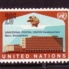 Sellos: NACIONES UNIDAS NUEVA YORK 212** - AÑO 1971 - NUEVA SEDE DE LA UPU EN BERNA. Lote 174693443