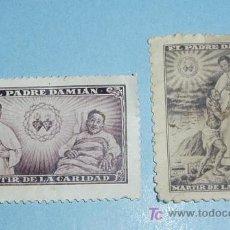 Sellos: VIÑETAS DEDICADAS AL PADRE DAMIÁN, MARTIR DE LA CARIDAD. Lote 22198204