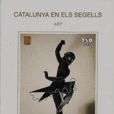Sellos: CATALUNYA EN ELS SEGELLS.- Nº 117 .- ART .- BALLARINA, DE PAU GARGALLO. Lote 195059016
