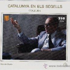 Sellos: CATALUNYA EN ELS SEGELLS.- Nº 126 .- CULTURA .- SALVADOR ESPRIU. Lote 195059000