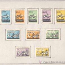 Sellos: 1958.- VIÑETAS EXPOSICIÓN FILATELICA DE GRANOLLERS.JUEGO COMPLETO DE 10 COLECCIONES . Lote 19438116