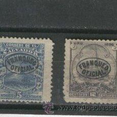 Sellos: EL SALVADOR. LOTE . SELLOS ANTIGUOS. CLASICOS. SOBRECARGA. OFERTA. AÑO 1896.FRANQUEO OFICIAL. Lote 21461730