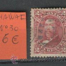 Sellos: SELLOS CLASICOS ANTIGUOS DE HAWAI. NUMERO 30 SELLO. Lote 21773019