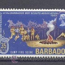 Sellos: BARBADOS-1969, NUEVO- SIN CHARNELA- SCOUTS. Lote 21906170