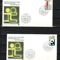 Sellos: NACIONES UNIDAS GINEBRA 97/8 PRIMER DIA, AÑO INTERNACIONAL DE LAS PERSONAS DISCAPACITADAS. Lote 22478950