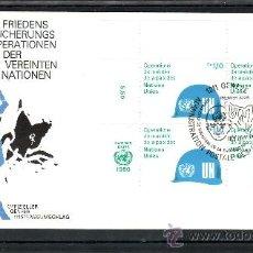 Sellos: NACIONES UNIDAS GINEBRA 91 EN B4 PRIMER DIA, OPERACIONES DE NN.UU. PARA EL MANTENIMIENTO DE LA PAZ. Lote 23806342