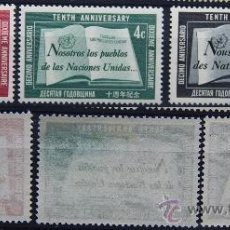 Sellos: ONU NACIONES UNIDAS NEW YORK YVERT: 35-36-37 AÑO 1955 .........NU-14. Lote 26745856