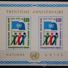 Sellos: ONU NACIONES UNIDAS NEW YORK 30º ANIVERSARIO BLOQUE 1 AÑO 1975 .........NU-29B. Lote 22567283