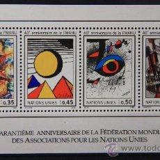 Sellos: ONU NACIONES UNIDAS NEW YORK 40º ANIVERSARIO AÑO 1986 .........NU-29C. Lote 26745858
