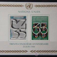 Sellos: ONU NACIONES UNIDAS NEW YORK BLOQUE 2 35º ANIVERSARIO AÑO 1980 .........NU-29D. Lote 22567343