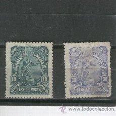 Sellos: HONDURAS. SELLOS. ANTIGUOS. CLASICOS. AÑO 1893. LOTE. . Lote 22602153