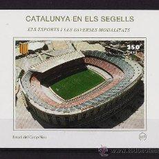Sellos: CATALUNYA EN ELS SEGELLS - Nº 107 - ELS ESPORTS - ESTADI DEL CAMP NOU - F C BARCELONA / BARÇA. Lote 243071520