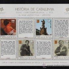 Sellos: HISTORIA DE CATALUNYA - Nº 43 - EDAT CONTEMPORANIA -EL MON ARTISTIC - A.CLAVE, I.ALBENIZ, E.GRANADOS. Lote 195154060