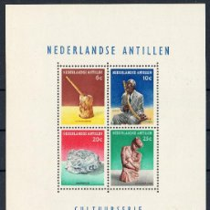Sellos: ANTILLAS HOLANDESAS AÑO 1962 YV HB 1*** CULTURA INDÍGENA - ARTE - MÚSICA - ESCULTURA. Lote 22671491