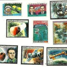 Sellos: LOTE DE 20 SELLOS DE CUBA, GUINEA Y MONGOLIA. ANTERIORES AL AÑO 1981.. Lote 23137549