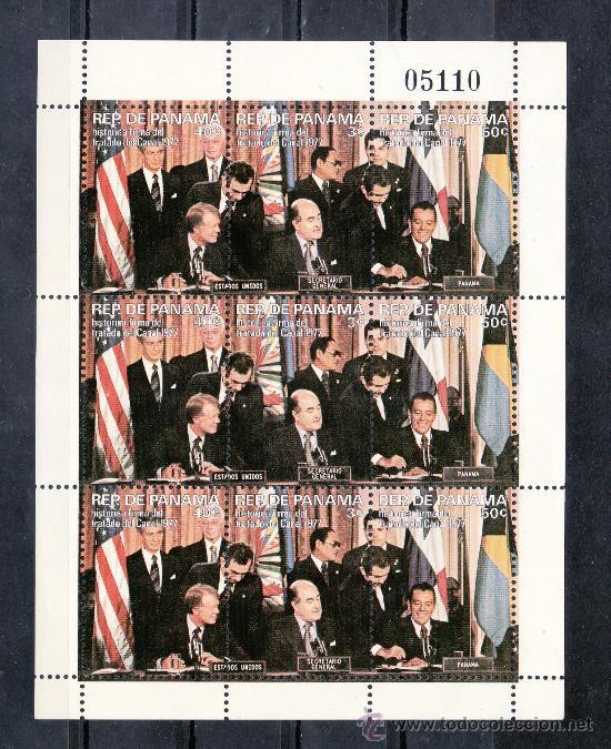 PANAMA MINIPLIEGO SIN CHARNELA, HISTORICA FIRMA DEL TRATADO DEL CANAL 1977 (Sellos - Extranjero - América - Otros paises)