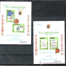 Sellos: PANAMA HB 28/9 SIN CHARNELA, NAVIDAD, INFANCIA, 17º ANIVERSARIO FUNDACION PRO CIUDAD DE LOS NIÑOS. Lote 24457895