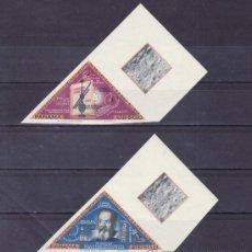 Sellos: PANAMA A 390/1 SIN DENTAR SIN CHARNELA, CAMBIO DE COLOR, IV CENTº NACIMIENTO DE GALILEI . Lote 24458369