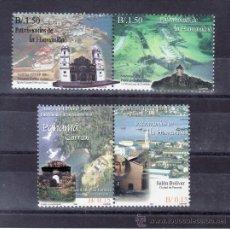 Sellos: PANAMA 1216/7, A 554/5 SIN CHARNELA, TEMA UPAEP, PATRIMONIO CULTURAL DE LA HUMANIDAD. Lote 24458943