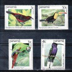 Sellos: PANAMA 899/902 SIN CHARNELA, FAUNA, PAJAROS, . Lote 24460273