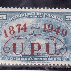 Sellos: PANAMA 272E SIN CHARNELA, SOBRECARGADO, U.P.U., 75º ANIVERSARIO DE LA UNION POSTAL UNIVERSAL. Lote 24460518