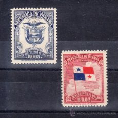 Sellos: PANAMA 254/5 SIN CHARNELA, BANDERA, ESCUDO, 2º ANIVERSARIO DE LA ASAMBLEA CONSTITUYENTE. Lote 77436539