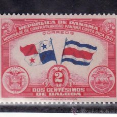Sellos: PANAMA 232 SIN CHARNELA, BANDERA, ANIVERSARIO DEL REGLAMENTO DE LAS FRONTERAS CON COSTA RICA. Lote 77436550