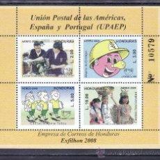Sellos: HONDURAS HB 2008 SIN CHARNELA, TEMA UPAEP, . Lote 25265041