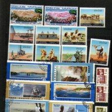 Sellos: LOTE DE 20 SELLOS DE IRAQ, JORDANIA Y DE LA UNION SOVIÉTICA (URSS - CCCP - RUSIA). . Lote 25042641