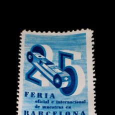 Sellos: SELLO ORIGINAL 25ª FERIA OFICIAL E INTERNACIONAL DE MUESTRAS DE BARCELONA 1-20 JUNIO 1957. Lote 26020516