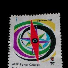 Sellos: SELLO ORIGINAL XXIX FERIA OFICIAL E INTERNACIONAL DE MUESTRAS DE BARCELONA 1-20 JUNIO 1961. Lote 26020604