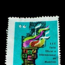 Sellos: SELLO ORIGINAL XXX FERIA OFICIAL E INTERNACIONAL DE MUESTRAS EN BARCELONA 1-20 JUNIO 1962. Lote 26020649