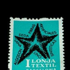 Sellos: SELLO ORIGINAL I LONJA TEXTIL EN BARCELONA 3-10 OCTUBRE 1963. Lote 26020776