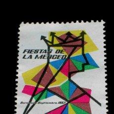 Sellos: SELLO ORIGINAL FIESTAS DE LA MERCED, BARCELONA, SEPTIEMBRE 1957. Lote 26021166