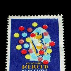 Sellos: SELLO ORIGINAL FIESTAS DE LA MERCED, BARCELONA, SEPTIEMBRE 1958. Lote 27395187