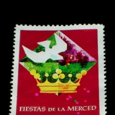 Sellos: SELLO ORIGINAL FIESTAS DE LA MERCED, BARCELONA, SEPTIEMBRE 1961. Lote 26021202