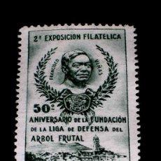 Sellos: SELLO ORIGINAL 2ª EXPOSICIÓN FILATÉLICA 50º ANIVERSARIO LIGA DEFENSA ARBOL FRUTAL, MOYA 1904-1954. Lote 26021413