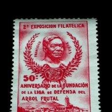 Sellos: SELLO ORIGINAL 2ª EXPOSICIÓN FILATÉLICA 50º ANIVERSARIO LIGA DEFENSA ARBOL FRUTAL, MOYA 1904-1954. Lote 26021422