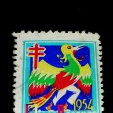 Sellos: SELLO ORIGINAL FELICES PASCUAS, 1954. . Lote 26021758