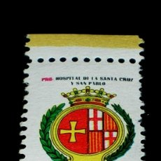 Sellos: SELLO ORIGINAL HOSPITAL DE LA SANTA CRUZ Y SAN PABLO, 1 PTS SIN VALOR POSTAL, AÑOS 50. . Lote 27445582