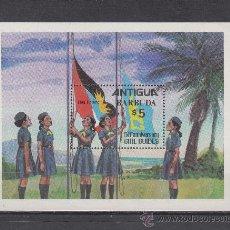 Sellos: BARBUDA HB 59 SIN CHARNELA, SCOUTS, 50 ANIV º FUNDACION MOVIMIENTO GUIAS, SOBRECARGADO, . Lote 26642842