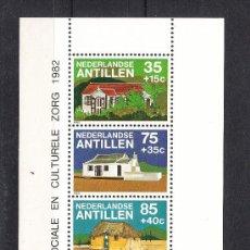 Sellos: ANTILLAS HOLANDESA HB 23 SIN CHARNELA, SOCIAL Y CULTURA, CASAS TIPICAS LOCALES,. Lote 26563368