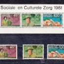 Sellos: ANTILLAS HOLANDESA 637/9, HB 17 SIN CHARNELA, DEPORTE, 50 ANIVº DE LA ASOCIACION DE SCOUTS,. Lote 167804261