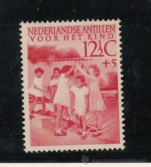 ANTILLAS HOLANDESA 225 SIN CHARNELA, INFANCIA, JUEGOS, (Sellos - Extranjero - América - Otros paises)